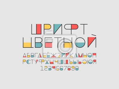Color font. Cyrillic vector