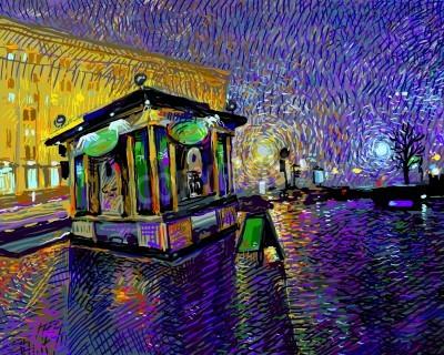 Картина цифровое искусство живописи ночного города Киева, векторные иллюстрации