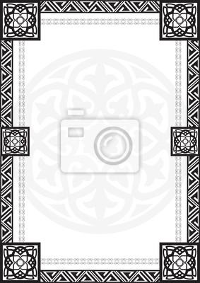 кадр с арабскими геометрическими узорами