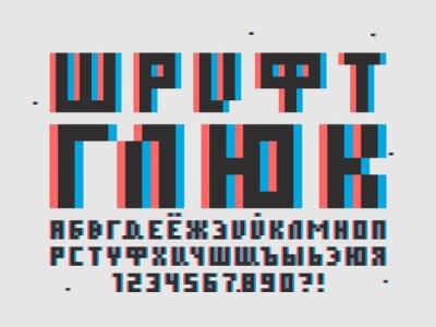 Glitch font. Cyrillic vector