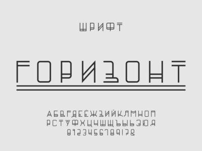 Horizon font. Cyrillic vector