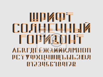 Horizon sun font. Cyrillic vector