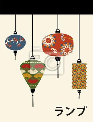 Япония лампы фон