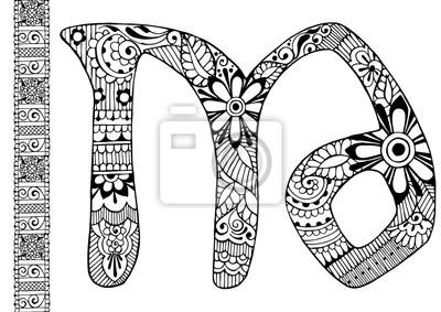 Буква М оформлен в стиле Менди