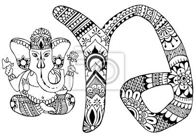 буква N оформлен в стиле Менди