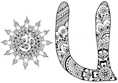буква U оформлен в стиле Менди