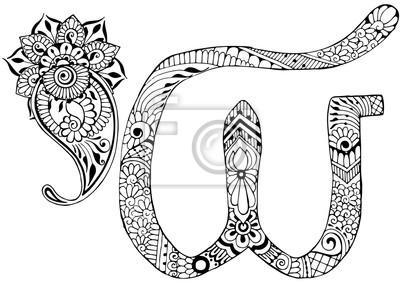 Буква W оформлен в стиле Менди