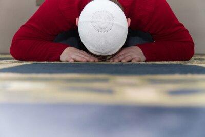 Картина Мусульманин молится в мечети