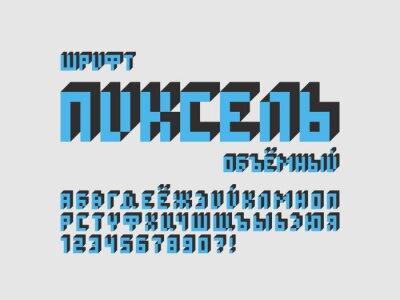 Pixel font. Cyrillic vector