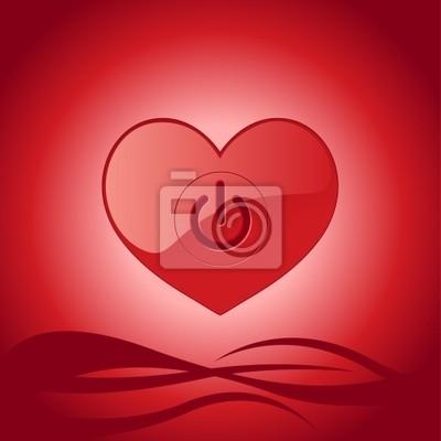 сила любви вектора Валентина фон