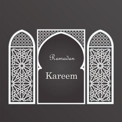 Рамазан графический фон
