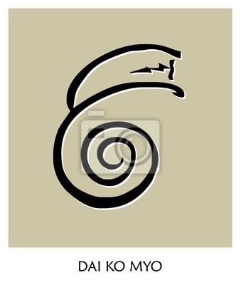 Рейки символ 2