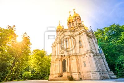 Картина Русская Православная Церковь, Висбаден