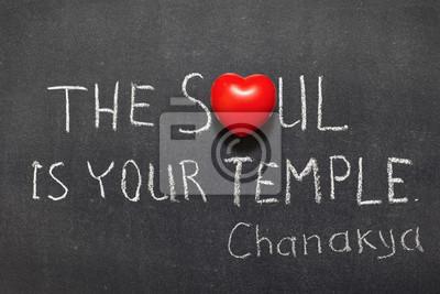 Душа храм