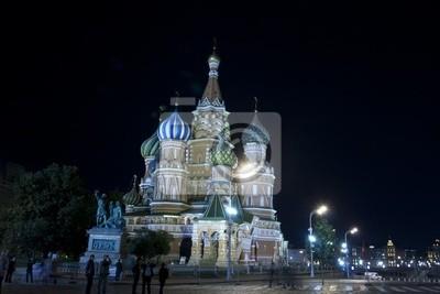 Св. Василий - Москва
