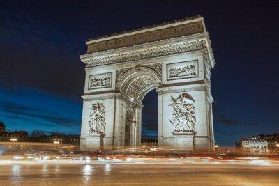 Картина Триумфальная арка в вечернее время.