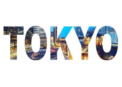 Картина название Tokyo City знак с фото в фоновом режиме. Изолированные на белом фоне ..