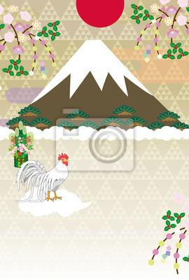 Картина ニ ワ ト リ と 日 の 出 の 富士山 と 門 松 の 酉 年 の イ ラ ス ト 年 賀 状 ベ ク タ ー EPS 素材