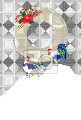 Картина Мнение Эксперта ワ ト リ と 梅 の 木 と 日 の 出 の 酉 年 の イ ラ ス ト 年 賀 状 ベ ク タ ー EPS 素材