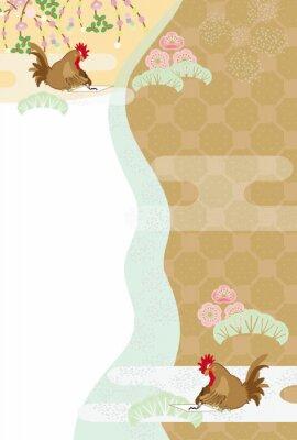 Картина 書 き 初 め を す る ニ ワ ト リ と 梅 の 花 と 松 の 葉 の 酉 年 の イ ラ ス ト 年 賀 状 ベ ク タ ー EPS 素材