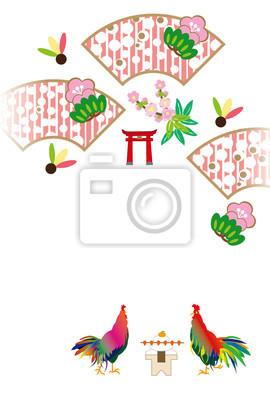 Картина ニ ワ ト リ と 鳥 居 と 鏡 餅 の 和風 イ ラ ス ト EPS 素材 年 賀 状 テ ン プ レ ー ト 酉 年