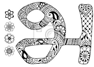 буква Н оформлен в стиле Менди