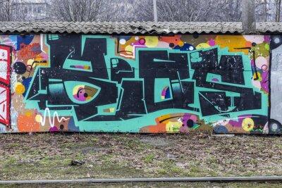Фотообои Красивая стрит-арт граффити. Аннотация творческий рисунок мода