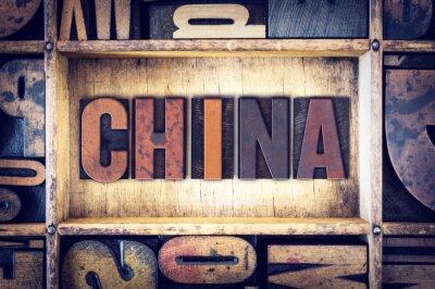 Фотообои Тип Китай Концепция Letterpress