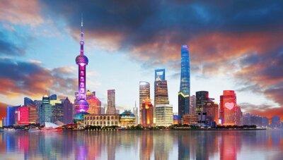 Фотообои Китай - Shangahi горизонта