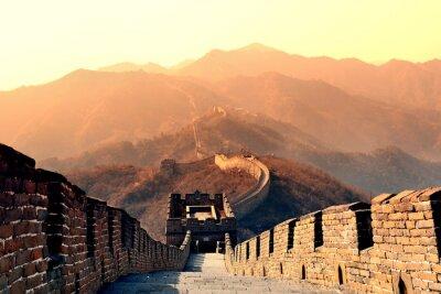 Фотообои Great Wall утро
