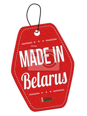 Сделано в белоруссии как правильно