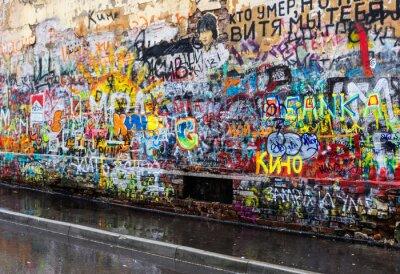 Фотообои москва граффити