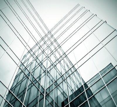 Фотообои новое офисное здание в бизнес-центре