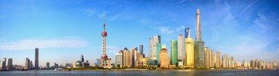 Фотообои Шанхай горизонт панорама, Китай