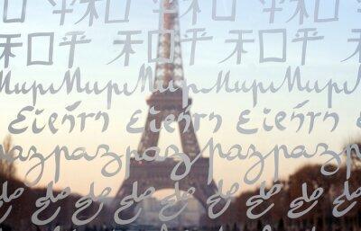 Фотообои Эйфелева башня сквозь стены на мир