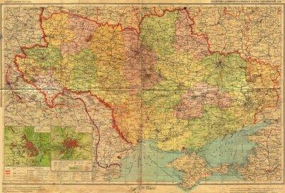 Фотообои Украинская ССР старинных мао.