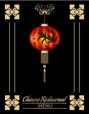 Плакат Китайский ресторан обложка меню