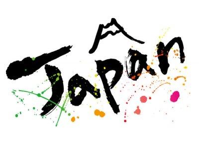 Плакат japan_moji_color