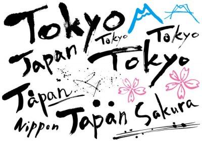 Плакат japan_mojisozai