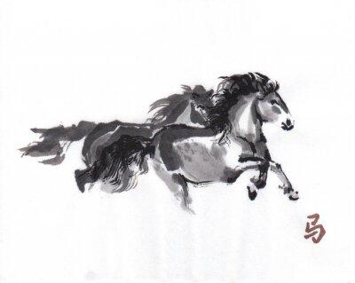 Плакат Игра лошади восточные живописи тушью с китайским иероглифом