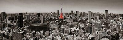 Плакат Токио горизонта