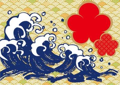 Плакат 海 毛筆 梅