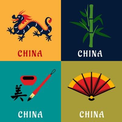 Наклейка Китай культуры и традиции плоские иконки