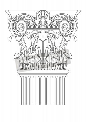 Наклейка Классические колонны
