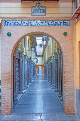 Наклейка Гранада - Рынок Alcaiceria утром