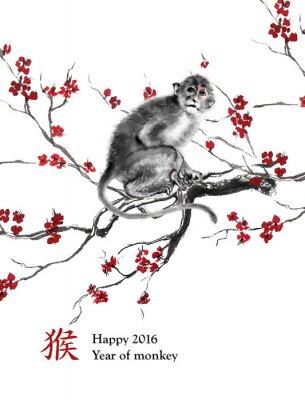 Наклейка Поздравительная открытка год обезьяны. Обезьяна сидит на ветке вишни, восточной живописи тушью. С китайской иероглифики