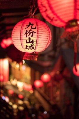 Наклейка Красные китайские фонарики в ночное время в Jiufen, Тайвань