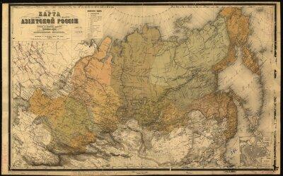 Наклейка Советский Союз, СССР, карта