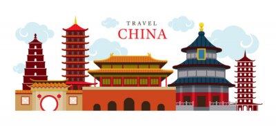 Наклейка Путешествия Китай Строительство и Город, место назначения, аттракцион, Традиционная культура