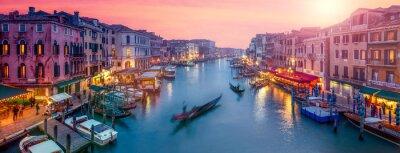 Наклейка Венеция Панорама